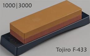 Whetstone Tojiro F-433 1000|3000