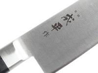 Fuji Cutlery Narihira (8)