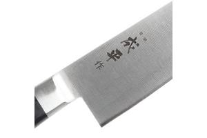 Fuji Cutlery Narihira
