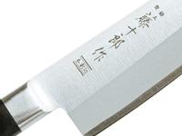 Fuji Cutlery Tojuro AUS8 3 layers (3)