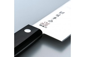 Kanetsugu Sharpness Revolution 21 excel MoV single layer
