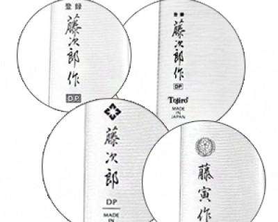 About logos on Tojiro knives