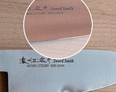 Repair of japanese santoku knife made by Satake Cutlery