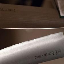 Repair & sharpening of the High speed steel Santoku knife Tojiro HSS F-517
