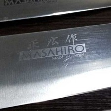 The planned sharpening of the set of knives Masahiro